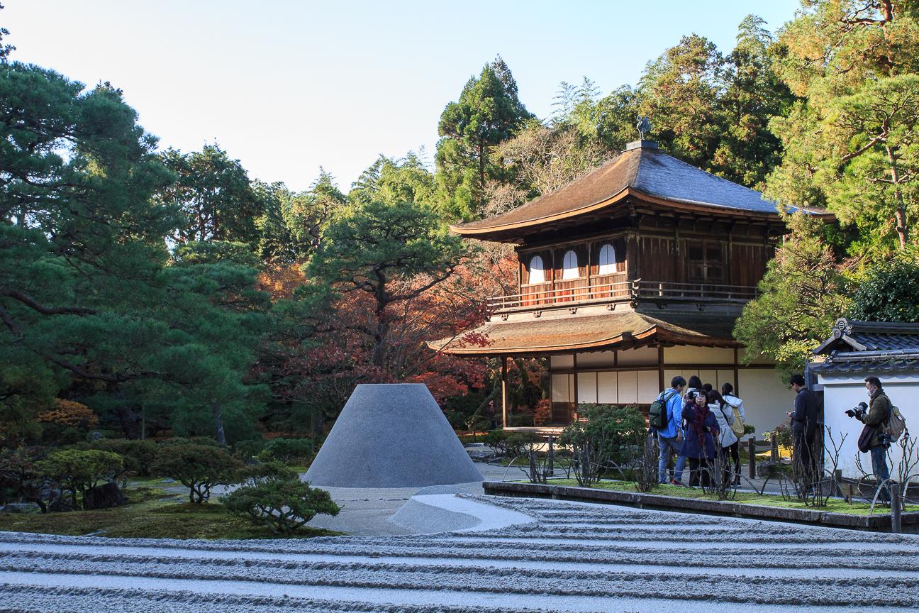 Viajar a Japon Templo de Plata
