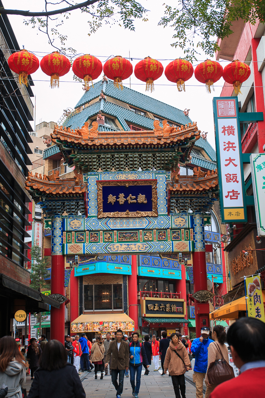 Viajar a Japon Yokohama China Town