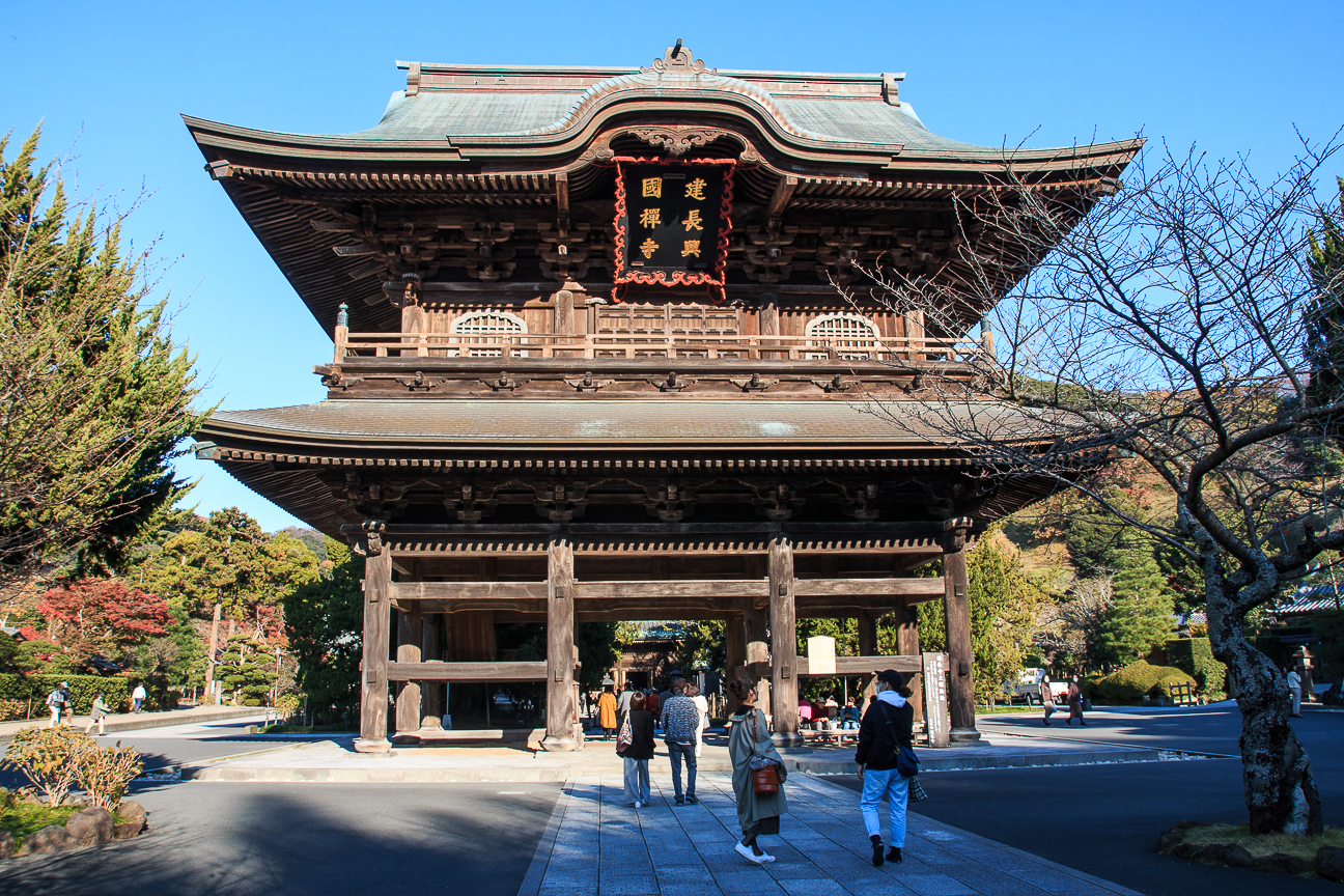 Viaje a Japon Kamakura