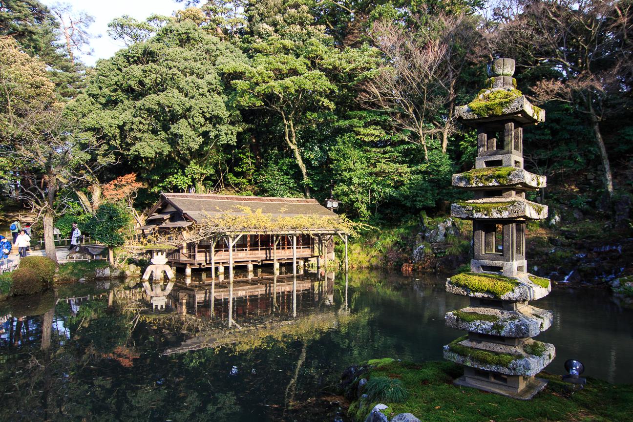 Viaje a Japon Jardines Kanazawa
