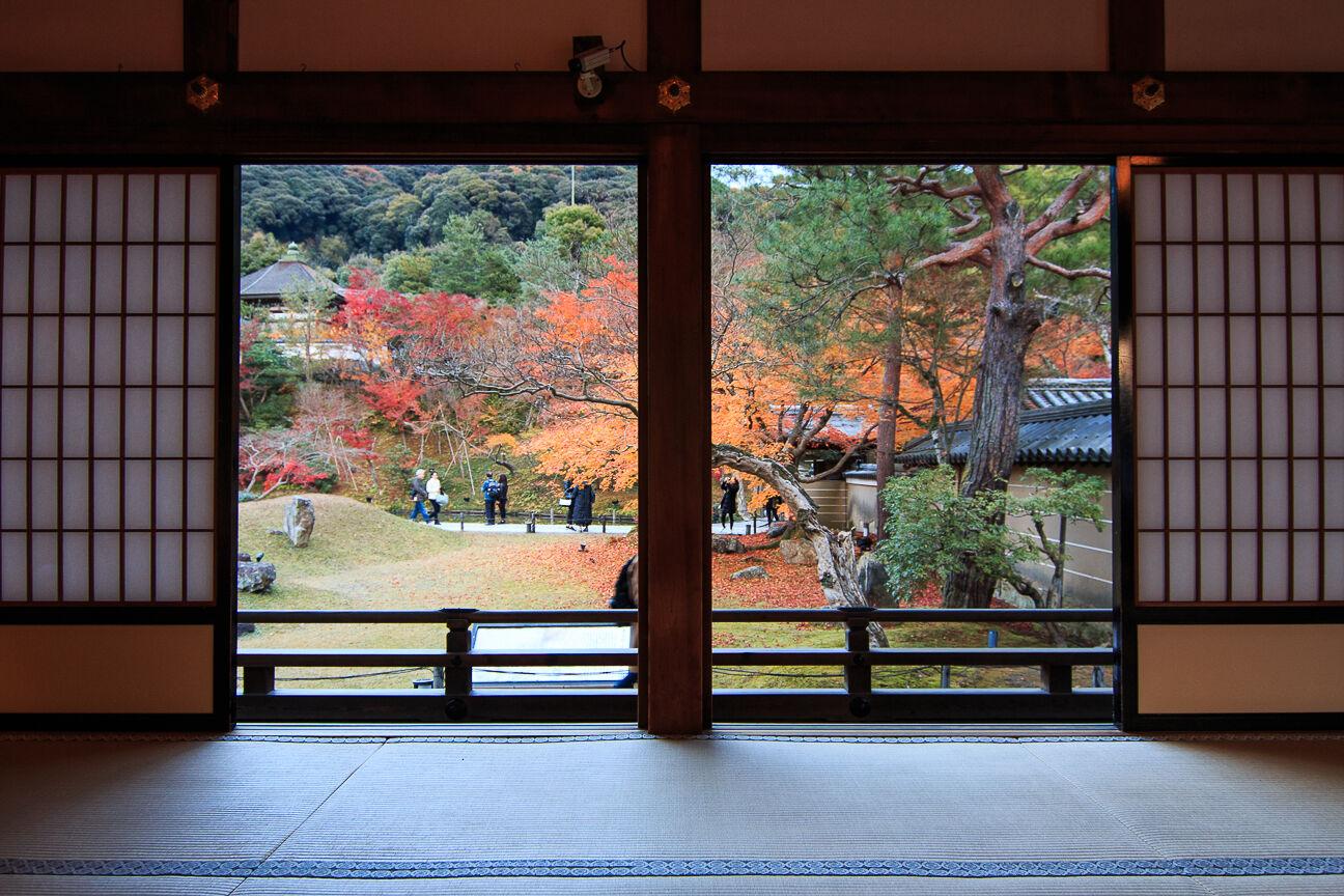 Viaje a Japon Templo en Kyoto