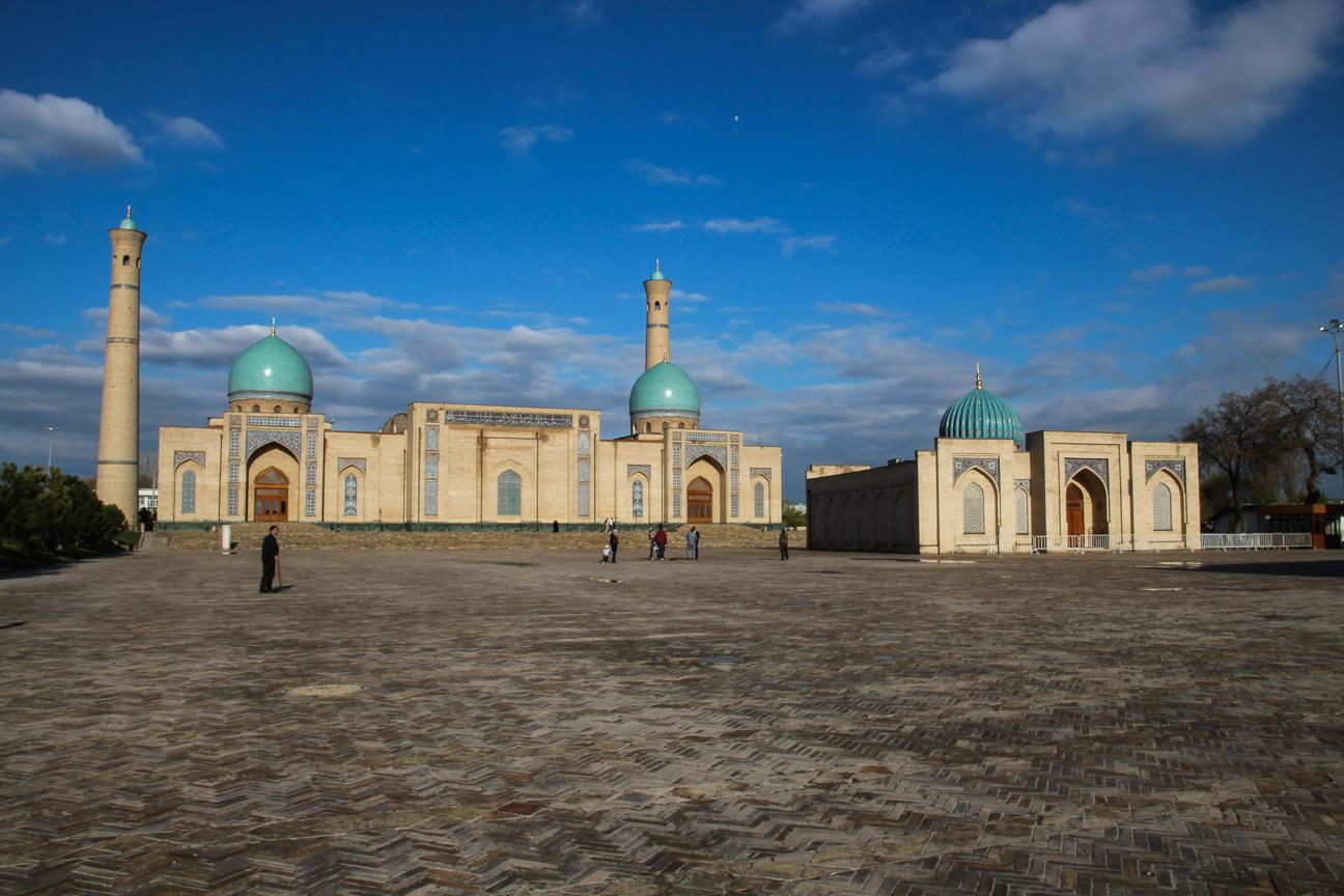 Vista general del Hazrat Imam